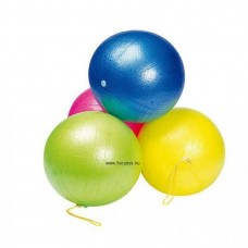 Ultrakönnyű labda 25 cm-es