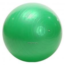 Gimnasztik labda 65 cm